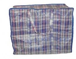 Striped  Large Storage Bag